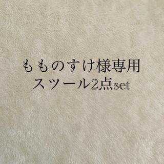 ヤマゼン(山善)の山善 収納スツール ダブル グレー サイドテーブル 収納ボックス(ケース/ボックス)
