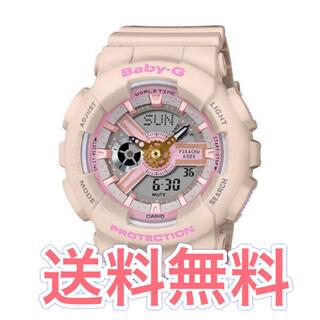 ベビージー(Baby-G)のG-SHOCK ピカチュウ ポケモン baby-g(腕時計)