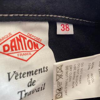ダントン(DANTON)のDANTON ウールパンツ ネイビー 38(カジュアルパンツ)