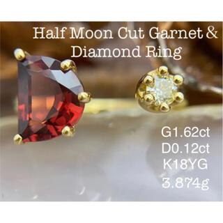 1.62ct 0.12ctハーフムーンカットガーネットダイヤモンドリングK18(リング(指輪))