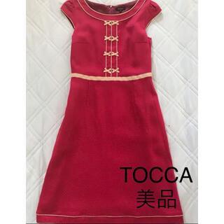 トッカ(TOCCA)の最終お値下げ トッカ TOCCA  ワンピース  M(ひざ丈ワンピース)
