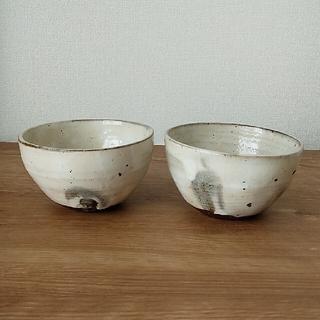 花岡隆 湯飲み2個セット(食器)