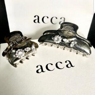 アッカ(acca)のともこさま専用◆accaアッカ◆エレガントフィオーレ 中&小のセット クリップ(バレッタ/ヘアクリップ)