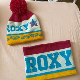 ロキシー(Roxy)のニット帽、ネッグウォーマー(ニット帽/ビーニー)