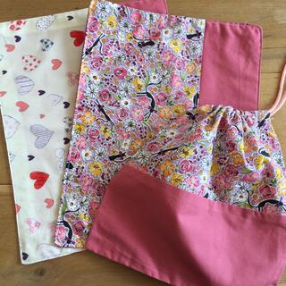 ランチョンマット 巾着 コップ袋 セット ハンドメイド 女の子 猫柄 花柄ピンク(外出用品)