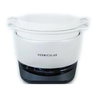 バーミキュラ(Vermicular)のバーミキュラ PH23A ライスポット 炊飯鍋(鍋/フライパン)