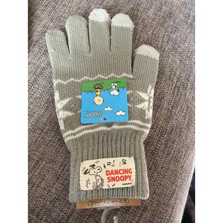 スヌーピー(SNOOPY)のスヌーピー 手袋(手袋)