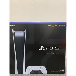 プレイステーション(PlayStation)のPS5  デジタル・エディション 新品未使用(ゲーム)