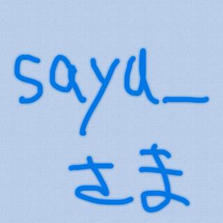 コタアイケア(COTA I CARE)のsayu 様(シャンプー)