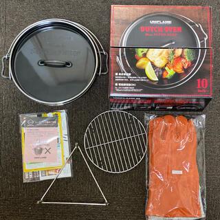 ユニフレーム(UNIFLAME)の[新品]ユニフレーム 10インチダッチオーブン スタンド、底網、グローブ付き(調理器具)