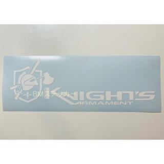 ❸ Knight's Armament ナイツ アーマメント ステッカー 白(その他)