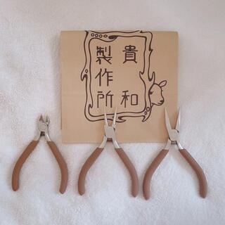 キワセイサクジョ(貴和製作所)の新品 貴和製作所 ペンチ3本セット(その他)