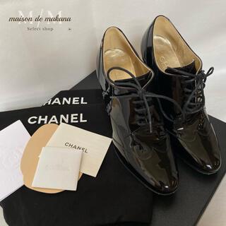 シャネル(CHANEL)の極美品❤CHANEL シャネル 靴 パンプス パテント レースアップシューズ (ハイヒール/パンプス)