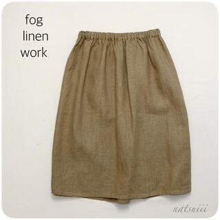 フォグリネンワーク(fog linen work)のフォグリネンワーク . リトアニア リネン スカート 麻100%(ひざ丈スカート)