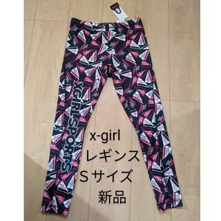 エックスガール(X-girl)のx-girl レギンス S 新品(レギンス/スパッツ)