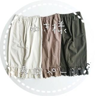 サマンサモスモス(SM2)のゆき様専用✻Samansa Mos2 サマンサモスモス 裾レースパンツ(クロップドパンツ)