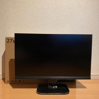 エイサー(Acer)のacer モニター 27インチ(ディスプレイ)