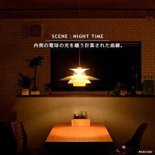 フランフラン(Francfranc)のインターフォルム メルチェロ ペンダントライト 北欧 merchero 天井照明(天井照明)