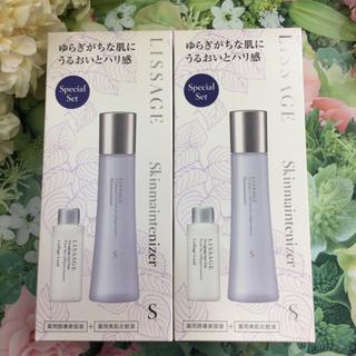 リサージ(LISSAGE)のリサージ スキンメンテナイザーS 薬用美肌化粧液(限定セット) 2箱 (化粧水/ローション)