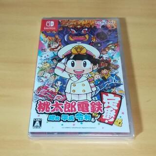 ニンテンドースイッチ(Nintendo Switch)の新品!桃太郎電鉄 昭和平成令和も定番! (家庭用ゲームソフト)