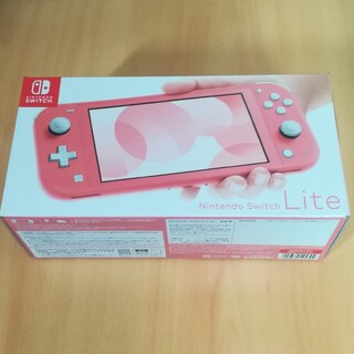 ニンテンドースイッチ(Nintendo Switch)の新品 Nintendo Switch Lite コーラル (携帯用ゲーム機本体)