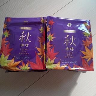 オガワコーヒー(小川珈琲)の小川珈琲 秋 ドリップ 期間限定 20袋(コーヒー)