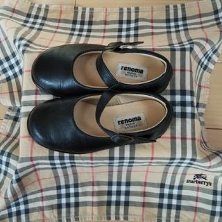 レノマ(RENOMA)の子供 革靴 16cm  renoma(フォーマルシューズ)