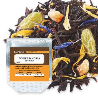 ルピシア(LUPICIA)のLUPICIA リーフティー ホワイトサングリア 50g(茶)