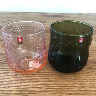 イッタラ(iittala)のイッタラ フルッタ サーモンピンク&モスグリーン 新品未使用 2個セット(グラス/カップ)