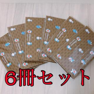 ショウガクカン(小学館)のoggi 3月号 ドラえもん付録 6冊セット(ノート/メモ帳/ふせん)