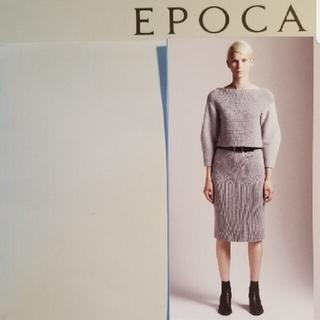 エポカ(EPOCA)のかっぴーさま専用◆EPOCAエポカ【ラマリアニットセットアップとドッキングニット(セット/コーデ)