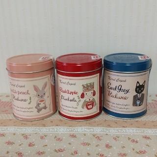 カレルチャペック紅茶店✤限定紅茶缶3種セット(茶)