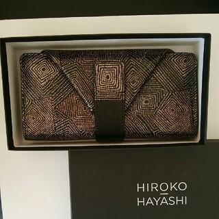 ヒロコハヤシ(HIROKO HAYASHI)のnanacoco様専用です。ヒロコハヤシ 未使用 ☆ 長財布 ミニ(財布)