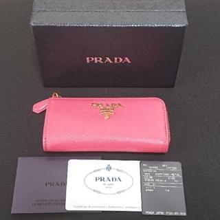 プラダ(PRADA)のPRADA 売り切れ 人気デザイン ピンク ゴールド キーケース リング 可愛い(キーケース)