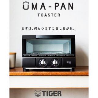 タイガー(TIGER)の【新品】タイガー うまパントースター KAE-G13N マットブラック(調理機器)