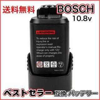 ボッシュ(BOSCH)のBOSCH ボッシュ 互換 バッテリー 10.8v BAT411(その他)