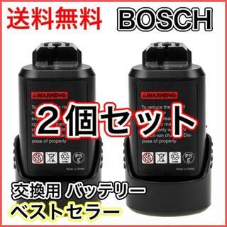 ボッシュ(BOSCH)のBOSCH ボッシュ 互換 バッテリー 10.8v BAT411 2個セット(その他)