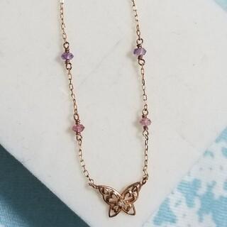 ✨ほぼ新品✨K10PG ダイヤモンドと天然石のネックレス(ネックレス)