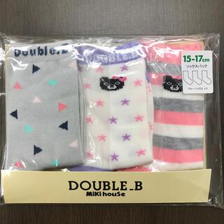 ダブルビー(DOUBLE.B)のhmgt様専用(靴下/タイツ)