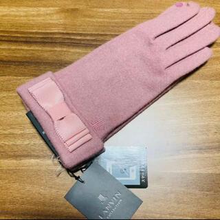 ランバンコレクション(LANVIN COLLECTION)の【新品未使用】LANVIN COLLECTION グローブ(手袋)