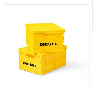 ディーゼル(DIESEL)のDIESEL 非売品 コンテナボックス 2個セット(ケース/ボックス)