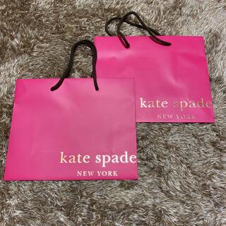 ケイトスペードニューヨーク(kate spade new york)のケイトスペード ショップ袋 2枚セット(ショップ袋)
