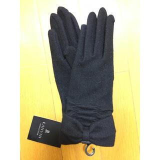 ランバン(LANVIN)の【新品・未使用】LANVANランバン レディース手袋 黒   リボン(手袋)