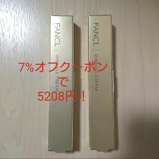 ファンケル(FANCL)の【新品】ファンケル リンクルクリーム(12g) 2本(美容液)