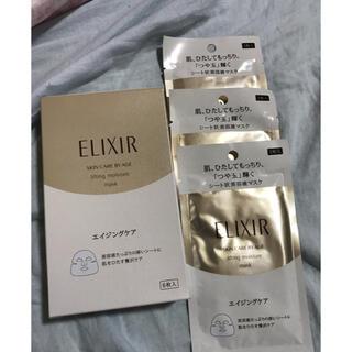 エリクシール(ELIXIR)のエリクシール シュペリエル リフトモイストマスク W 30mlX6枚+3枚(パック/フェイスマスク)