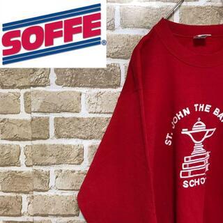 アンソフィーバックバック(ANN-SOFIE BACK/BACK)の【ソフィー】90s usa製 スウェット トレーナー 裏起毛 カレッジ レッド(スウェット)