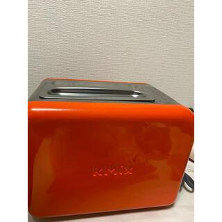デロンギ(DeLonghi)のDeLonghiトースター(調理機器)