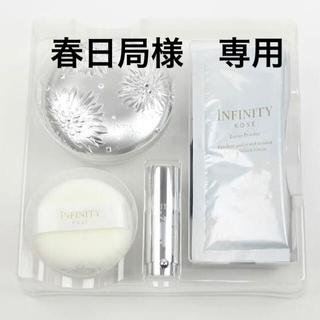 インフィニティ(Infinity)のインフィニティ ルーズパウダー ロイヤルフラワーコレクション(フェイスパウダー)