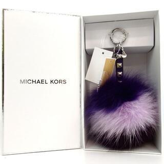 マイケルコース(Michael Kors)のマイケルコース 未使用 ポンポン ファーチャーム キーリング 17-445(キーホルダー)