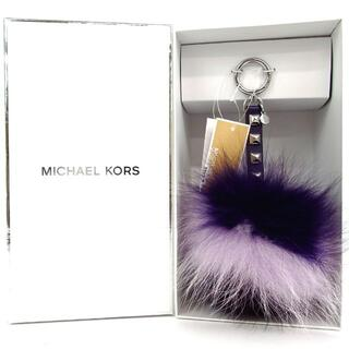 マイケルコース(Michael Kors)のマイケルコース 未使用 ポンポン ファーチャーム キーリング 17-446(キーホルダー)